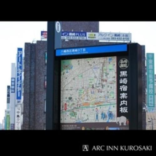 ★JR黒崎駅前★