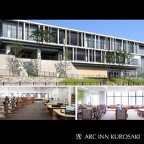八幡西図書館