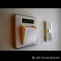 客室カードスイッチ