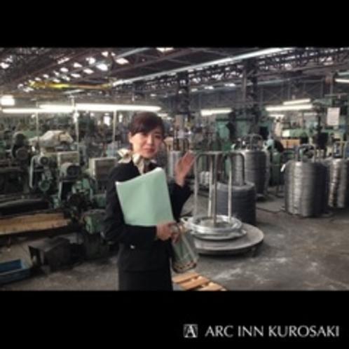 安田工業八幡工場内(ネジ製造)