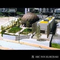 北九州環境ミュージアム