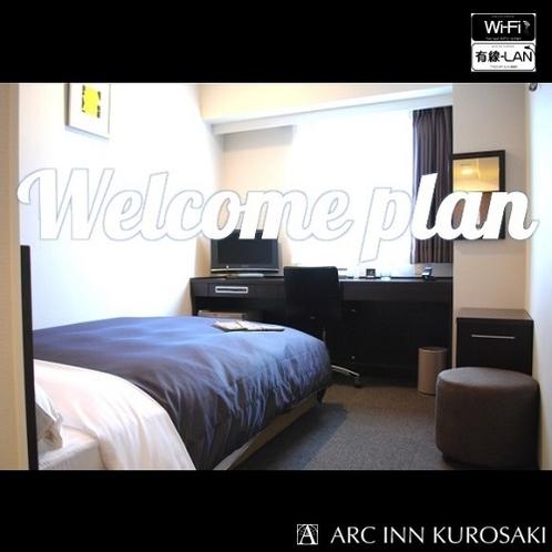 Welcomeplan