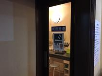 5階 喫煙室