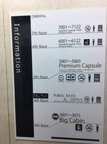 英字館内のインフォメーション  (エレベーター内)