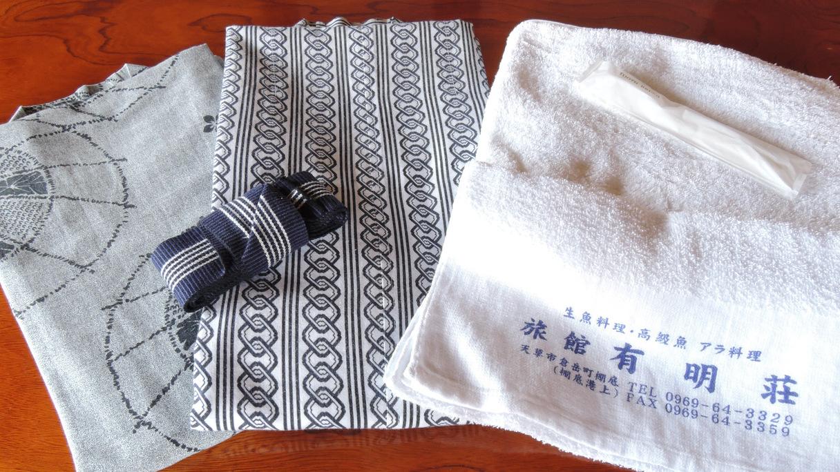 *【アメニティ】浴衣とタオル。各お部屋に完備しています。