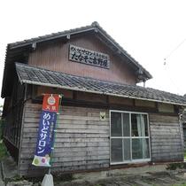 【周辺】地元の休憩所「めいどサロン・吉野屋」。天草の特産品も販売しています。