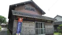 *【周辺】地元の休憩所「めいどサロン・吉野屋」。天草の特産品も販売しています。