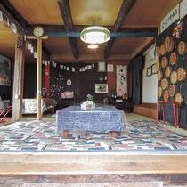 【周辺】「めいどサロン・吉野屋」。地域の方々が地元の情報を教えてくれます。
