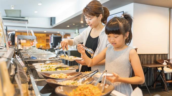 【室数限定!】40%OFF!更にポイント10倍!なお得プラン!【朝食も無料!!】