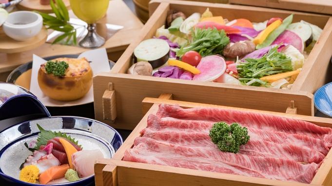 ☆牛の温泉セイロ蒸し会席☆肉は焼くだけにあらず!旬の野菜と一緒に蒸した牛肉は絶品♪