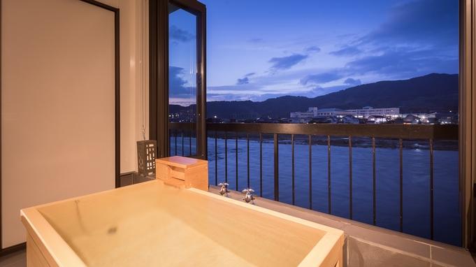 【★半露天風呂付き和洋室−近瀬−】筑後川を眺める、おこもりプライベート空間♪