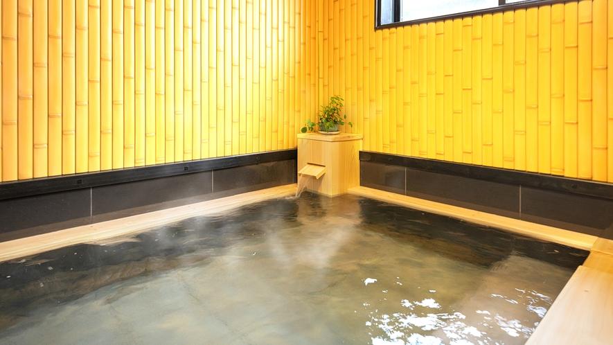 家族風呂【ひのきの湯】