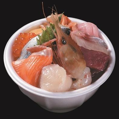 【巡るたび、出会う旅。東北】元祖青森!のっけ丼チケット&リンゴジュース無料券付プラン!