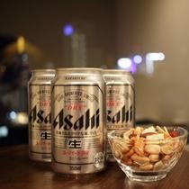 缶ビール3本付きプラン!!