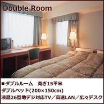 ダブルルーム*ダブルベッド(200×150cm) 15平米