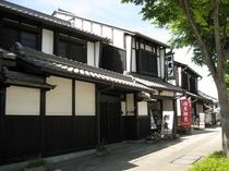 ◆夢京橋キャッスルロード◆彦根城の前のメインストリート