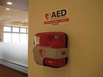 【設備】AED