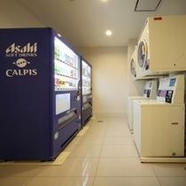 自動販売機、コインランドリーは1階にご用意致しております。