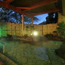 *【露天風呂】箱根十七湯の中でも穴場的な秘湯、大平台温泉です。