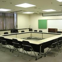*【館内施設/会議室】会議やミーティングなどの場として幅広くご利用頂けます。
