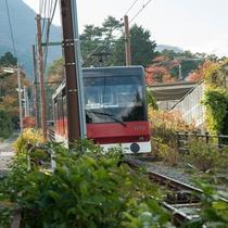 *【周辺】皆に愛される、箱根のシンボル的存在。登山電車。