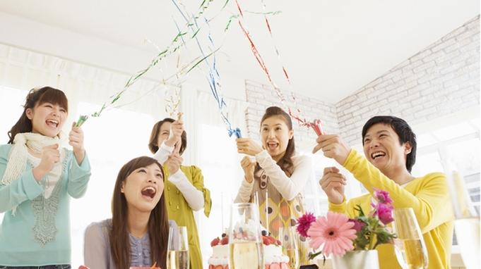 ≪記念日≫色んなお祝いに♪ケーキの手配OK&夕食時と朝食後の特典付