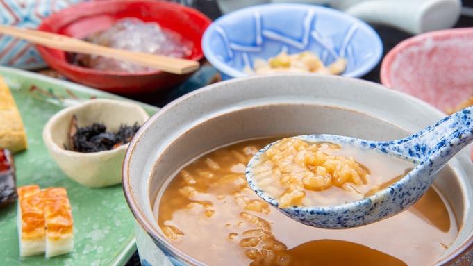 【さき楽30】30日前までのご予約がお得!ふるさと会席&奈良名物茶粥朝食を♪