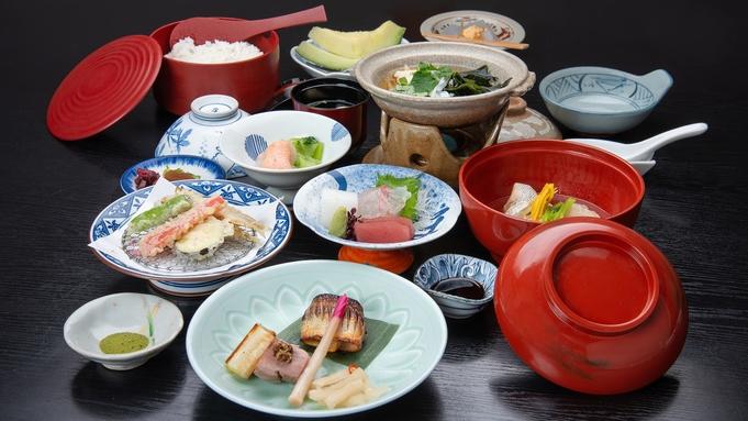 【さき楽30】30日前までのご予約がお得!ふるさと会席&和朝食を♪