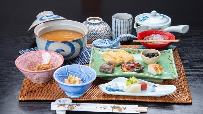 【スタンダード】ふるさと会席&奈良名物茶粥朝食を堪能