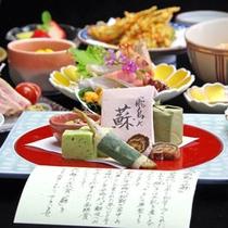 *【うまいもん会席一例】古代から伝わる珍しいお料理や、奈良の名物を堪能できるコースです♪