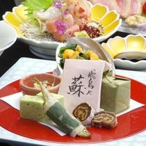 *【うまいもん会席一例】蘇は日本初の「チーズ」の原型と言われているものです。一度ご賞味あれ!