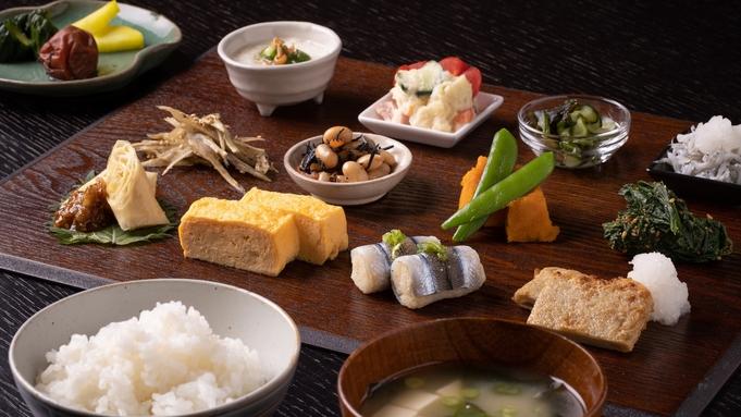 【朝食付き】徒歩1分のレストランで♪地元野菜を使った和定食&本格コーヒーで1日をスタート