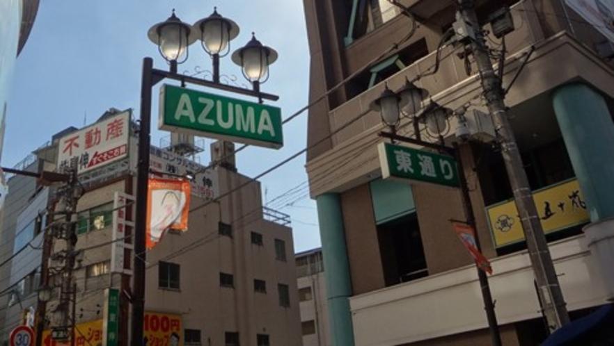 【東通り】おしゃれなカフェや多国籍料理など、様々なジャンルの隠れ家的な飲食店が。