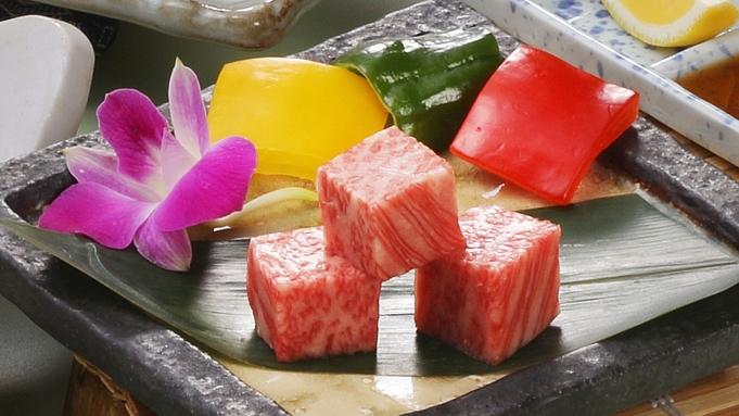 【日本の宿アワードTOP47受賞記念】地元食材を使用!期間限定の特別グルメプラン【しまね縁結び会席】