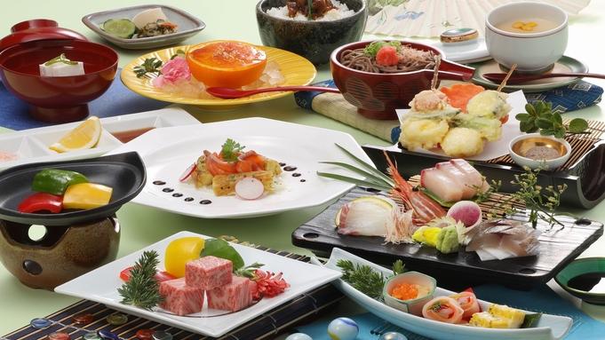 【夏旅セール】料理長厳選特別コース【夏の花舞会席】日本海鮮魚厳選4種盛り×島根和牛ステーキ×