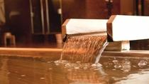◇【2F大浴場:織姫】四季、天候、体温に合わせて適切な温度管理を行います。