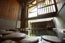 【かぜ】半露天風呂付客室(リビング付)