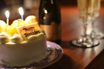 【夕食】「ホールケーキ」12cmサイズ※例