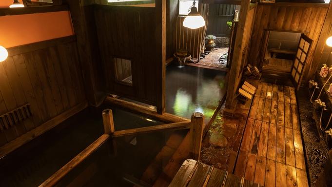 【おひとり様歓迎♪】気ままに黒川温泉満喫一人旅プラン♪2食付♪