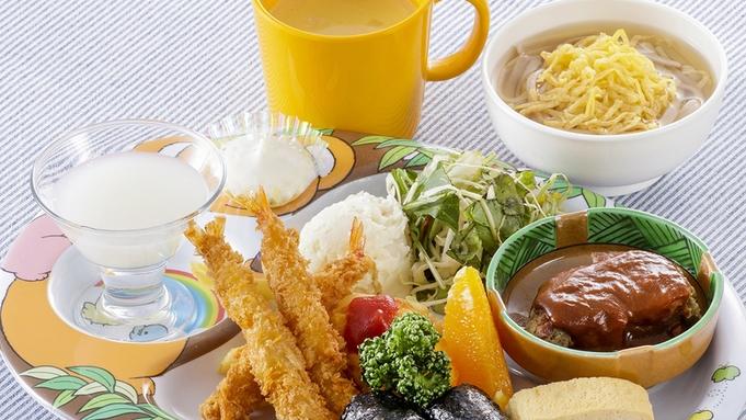 【スタンダード×和食】本格レストランのスタンダードコース!天橋立で温泉と季節の夕食!マイカー歓迎♪
