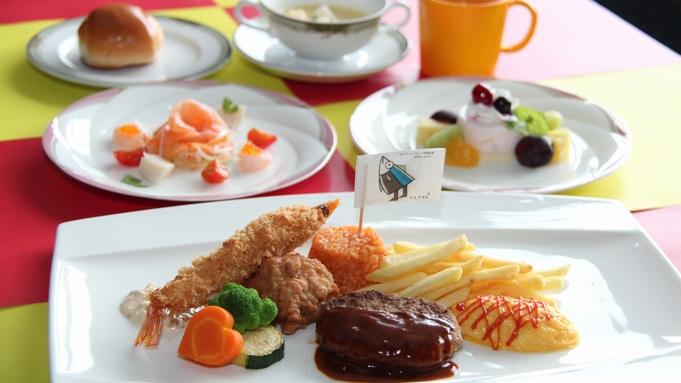 【スタンダード×フレンチ】本格レストランのスタンダードコース!天橋立で温泉と季節の夕食!マイカー歓迎