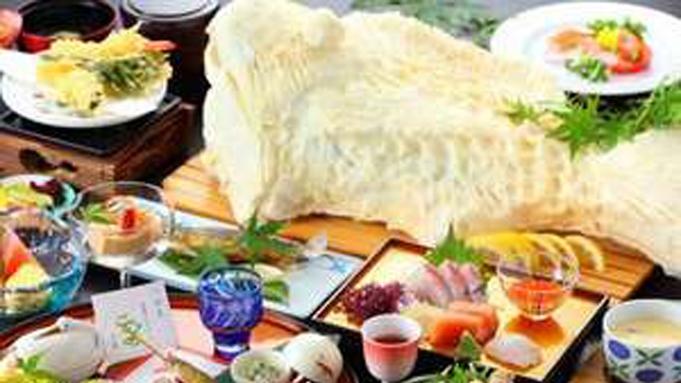 【個室食確約】おめでたい日に『ご祝泊プラン』ちゃんちゃんこ無料貸し出し!4名以上で鯛の塩釜プレゼント