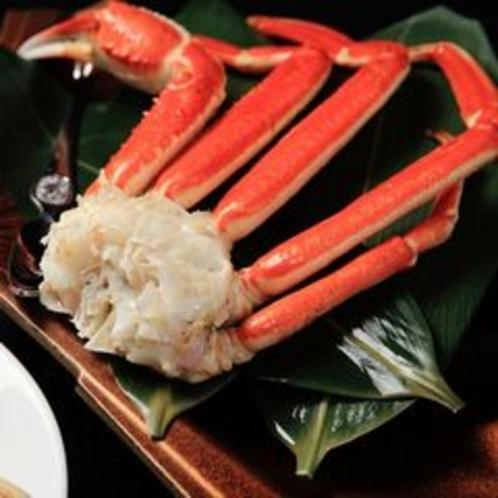 ずわい蟹半身