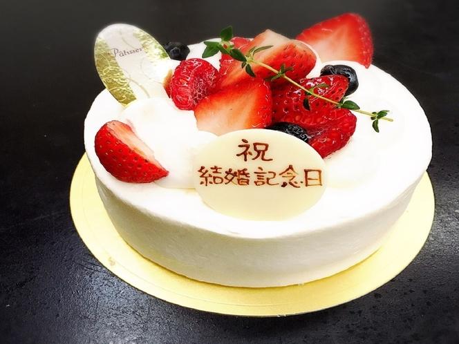 記念日プラン特典ケーキ例