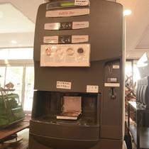 *1階ロビーにはコーヒーマシンがございます。(1杯100円)