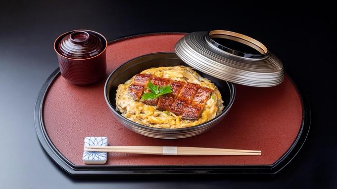 【夕・朝食付】レストランの味をお部屋にお届け!ルームデリバリープラン