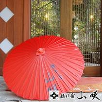 【番傘でお出迎え】