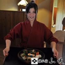 【当館自慢の料理をお召し上がりください】