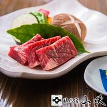 【山咲 梅膳/肥後牛と小国野菜の溶岩焼き】