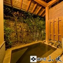 【ゆうすげ・客室付き露天風呂】